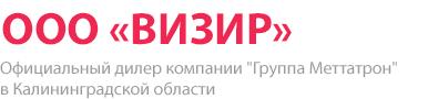 ВИЗИР- надежный поставщик электронных компонентов, термоусадочной и кабельной продукции